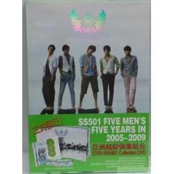 SS501 MBC DVD COLLECTION 3DVD+100頁寫真集 航空豪華套裝珍藏版