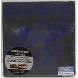 陳奕迅 - Stranger Under My Skin Taste the Atmosphere USB 限量版