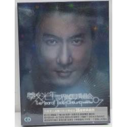 學友光年世界巡迴演唱會'07 - 香港站 (3CD)