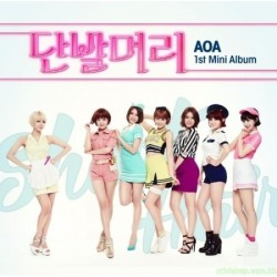 AOA - SHORT HAIR (1ST MINI ALBUM)
