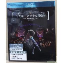 李克勤x 香港小交響樂團 演奏廳2011 Live (BLU-RAY)