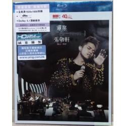 港樂 x 張敬軒交響音樂會 (Blu-ray)