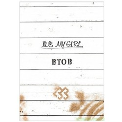 BTO B 夏色 MY GIRL (初回限定盤) [CD+DVD]
