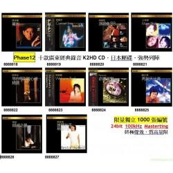 環球 十款廣東經典錄音K2HD CD