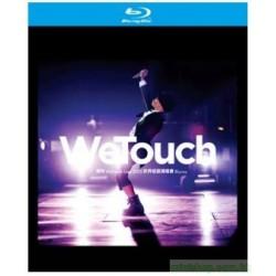 側田 - WeTouch Live 2015世界巡迴演唱會 (Bluray)