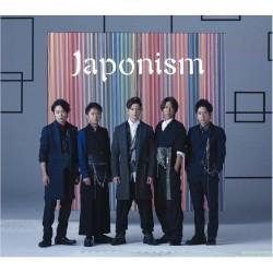 嵐 Japonism 初回限定盤(CD+DVD)
