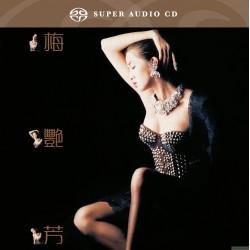 Anita 梅艷芳烈燄紅唇SACD