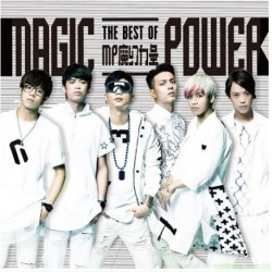 MP魔幻力量/MAGIC POWER~THE BEST OF MAGIC POWER 日版