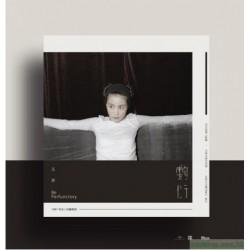 王菲 第十張粵語大碟「敷衍」精裝版