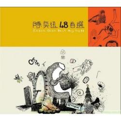 陳奕迅48首選 (3CD)