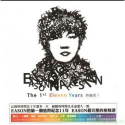 陳奕迅  /THE FIRST ELEVEN YEARS 然後呢 1997-2007精選(國語CD)