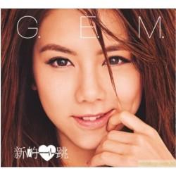 鄧紫棋 G.E.M.2015全新大碟首批限量版
