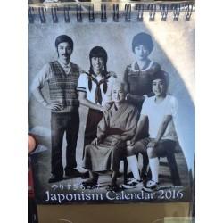 [代買]嵐2016 月曆 [嵐 ARASHI LIVE TOUR 2015 Japonism GOOD]