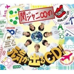 [日版初B]関ジャニ∞「関ジャニ∞の元気が出るCD!!」