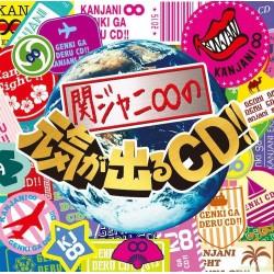 [通常盤]関ジャニ∞「関ジャニ∞の元気が出るCD!!」