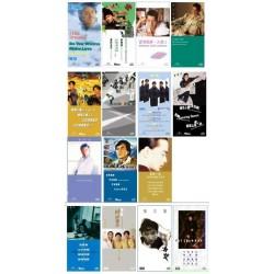 環球唱片 3吋CD第三輪(phase 3)共15款