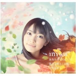 miwa new singles 日版