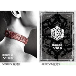 VIXX 第二張正規專輯『Chained up』CD+DVD台壓特別版
