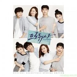 製作人 O.S.T : SPECIAL EDITION - KBS