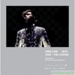 張敬軒軒動心弦演唱會 (HINS LIVE  2010)[簡約再生]系列 第4回