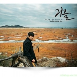 PARK SI HWAN - 2ND MINI ALBUM)韓版