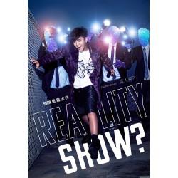 羅志祥 真人秀? Reality Show? (正式版)