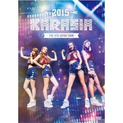 KARA THE 4TH JAPAN TOUR 2015 'KARASIA' 日版