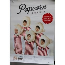 [海報] 嵐ARASHI  Popcorn