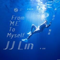 林俊傑 實驗專輯《和自己對話》- 耳機概念限量版