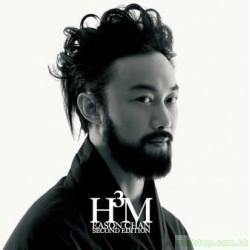 陳奕迅H3M  [簡約再生]系列