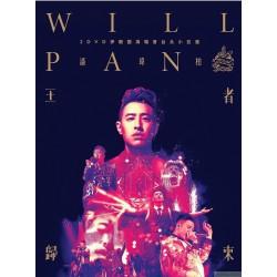 潘瑋柏 Will Pan 王者歸來 2DVD---伊殿園演唱會台北小巨蛋