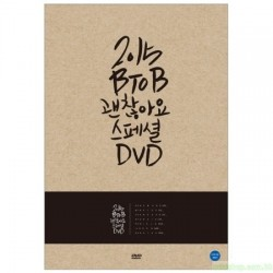 BTOB  SPECIAL DVD 2DVD +PHOTO BOOK (54P) + USB 韓版