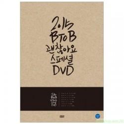 BTOB  SPECIAL DVD 2DVD +PHOTO BOOK (54P) + USB 韓版