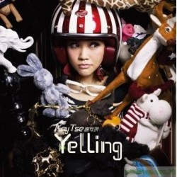 謝安琪~Yelling (2nd Edition)
