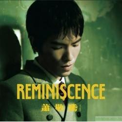 蕭敬騰 Reminiscence 復古黑膠設計版