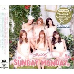 Apink SUNDAY MONDAY -Japanese Ver.-【通常盤】