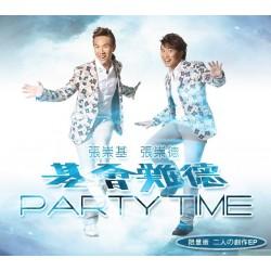張祟基/張崇德 ~ PARTY TIME(限量發行)