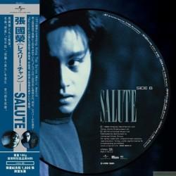 張國榮Picture LP – Salute[側面]