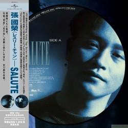 張國榮Picture LP – Salute[正面]
