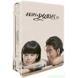 我的少女時代 /Our Times Giftset  (真心收藏版)  BLURAY 台版