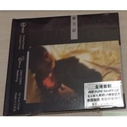 林子祥 誘惑 (AMCD) (首批限量版)