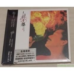 林子祥 Special 85 (AMCD) (首批限量版)