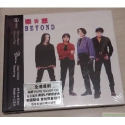 Beyond 樂與怒 (AMCD)