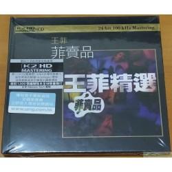 王菲 菲賣品 (K2HD) (首批限量版)