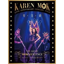 莫文蔚 Karen Mok -  莫后年代20週年巡迴演唱會DVD