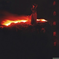 梅艷芳 赤色180gm黑膠唱片