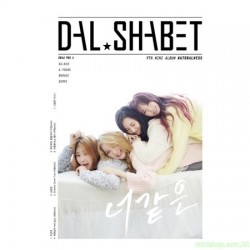 Dal★Shabet THE 9TH MINI ALBUM [NATURALNESS]