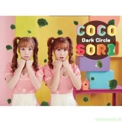 COCO SORI [DARK CIRCLE]1ST SINGLE ALBUM