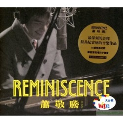 蕭敬騰  Reminiscence 正式版