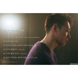 朴有天Park Yu Chun (JYJ) - Mini Album Vol.1